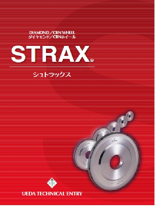 STRAX 赤