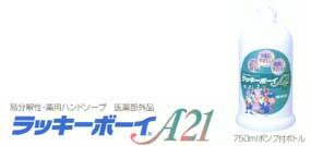 rba211