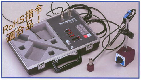 精密研削用動バランサーUSB-8001G