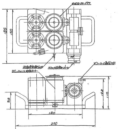 Wディスクロータリードレッサー寸法及び仕様