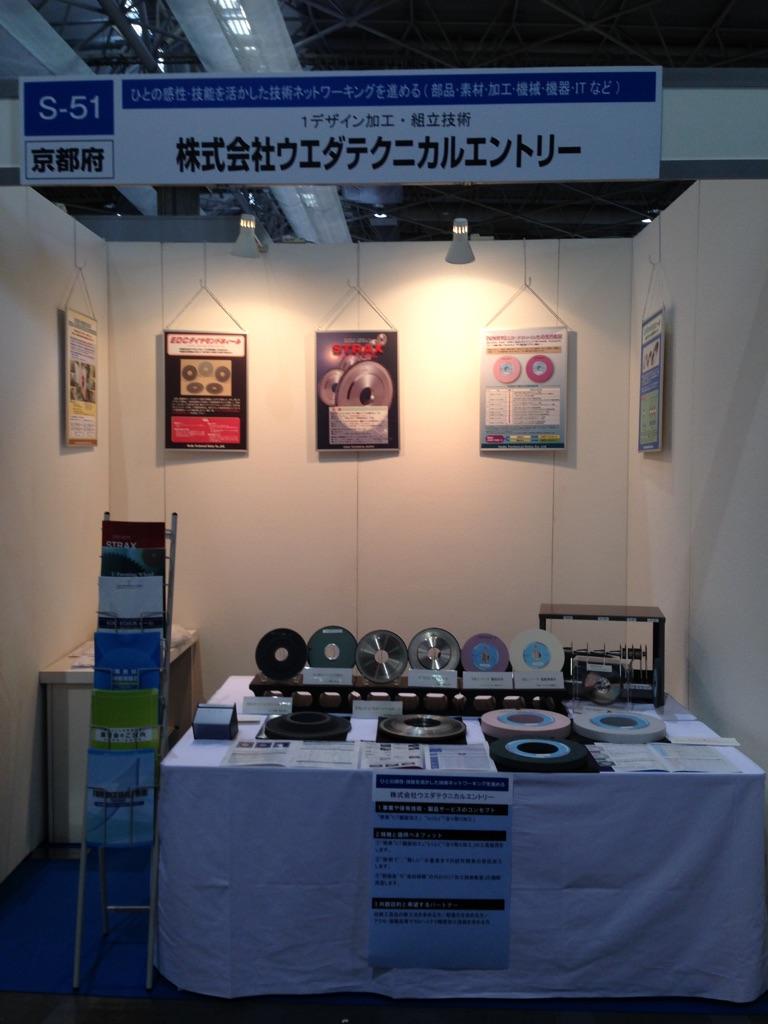 20150627-UTE-Kansai2015IMG-1